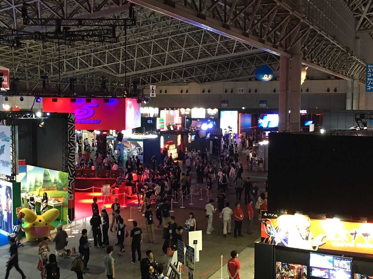 160915_28827_tgs_2016_overview.JPG