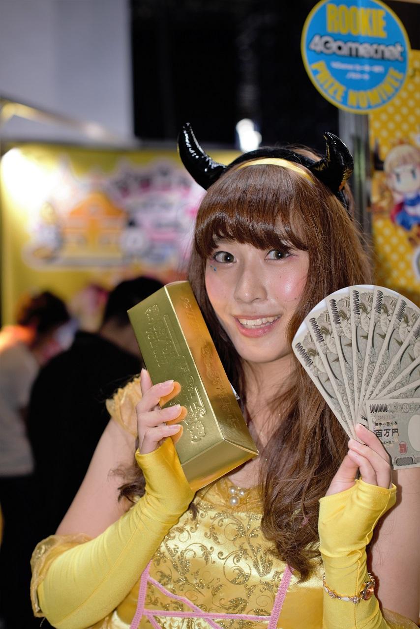 160918_28827_tgs_2016_cosplay_32.jpg