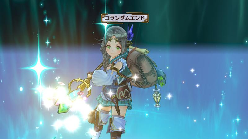 Atelier Firis: the Alchemist and the Mysterious Journey (Foto: Koei Tecmo)