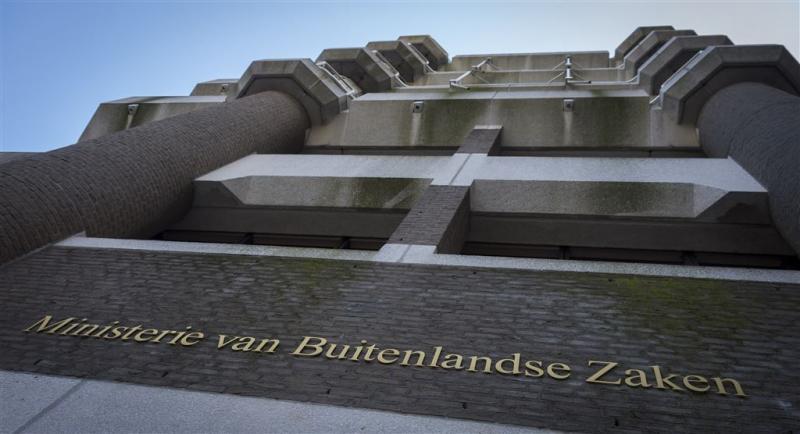 Weer Nederlands bedrijf in Ethiopië belaagd