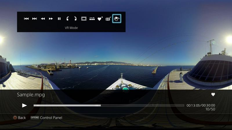 PlayStation 4 Media Player 2.5