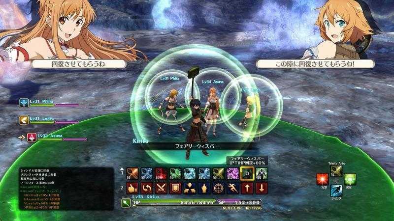 Sword Art Online: Hollow Realization - fairy defense (Foto: Bandai Namco)