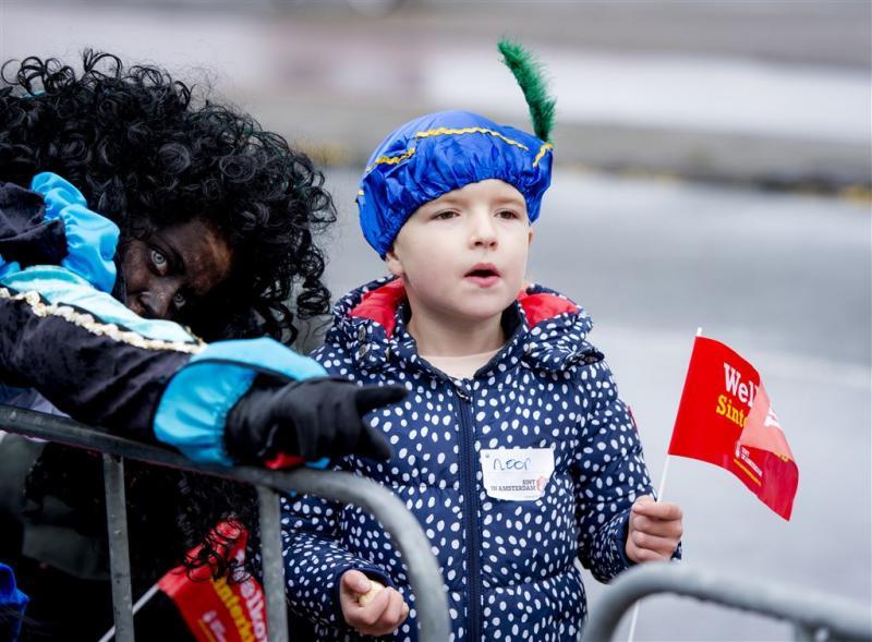 Kinderen moeten voor Sint door detectiepoort
