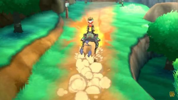 Pokémon Sun - Taurus (Foto: Nintendo)