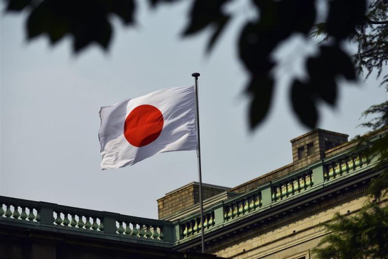 Tsunamiwaarschuwing na aardbeving in Japan
