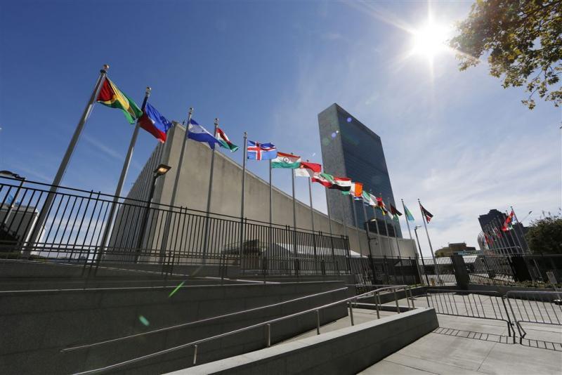 Toch geen VN-oordeel nederzettingen Israël