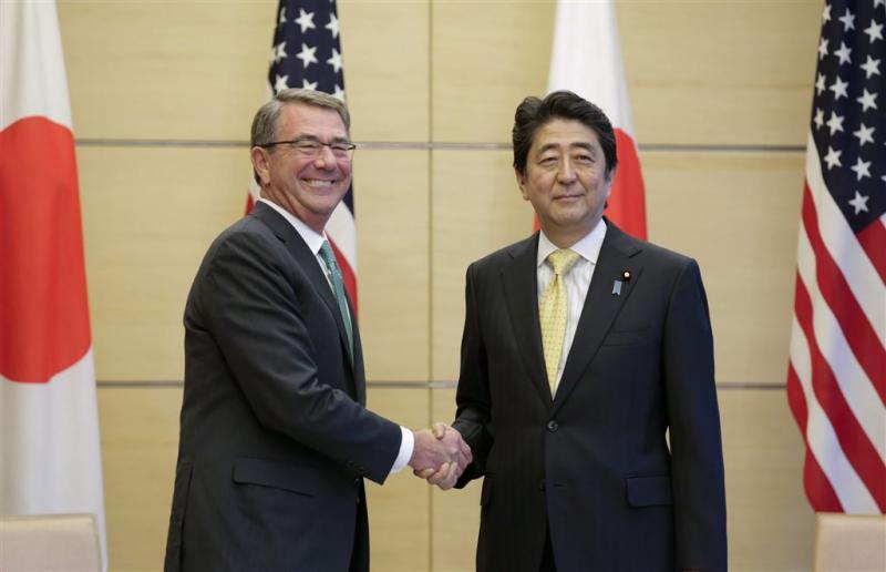 Abe voor historisch bezoek naar Pearl Harbor