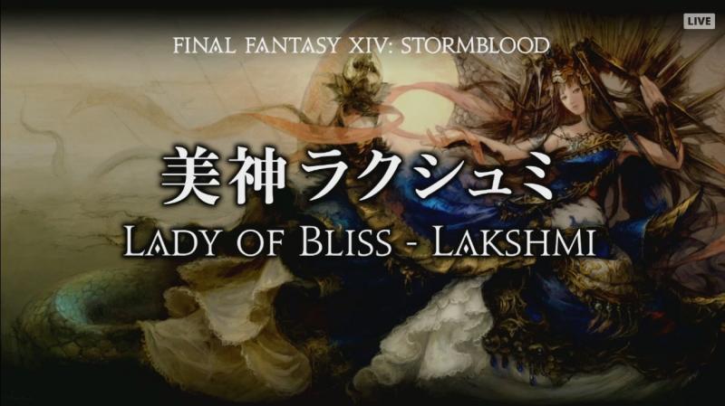 Final Fantasy XIV: Stormblood - Lakshmi (Foto: Square Enix)