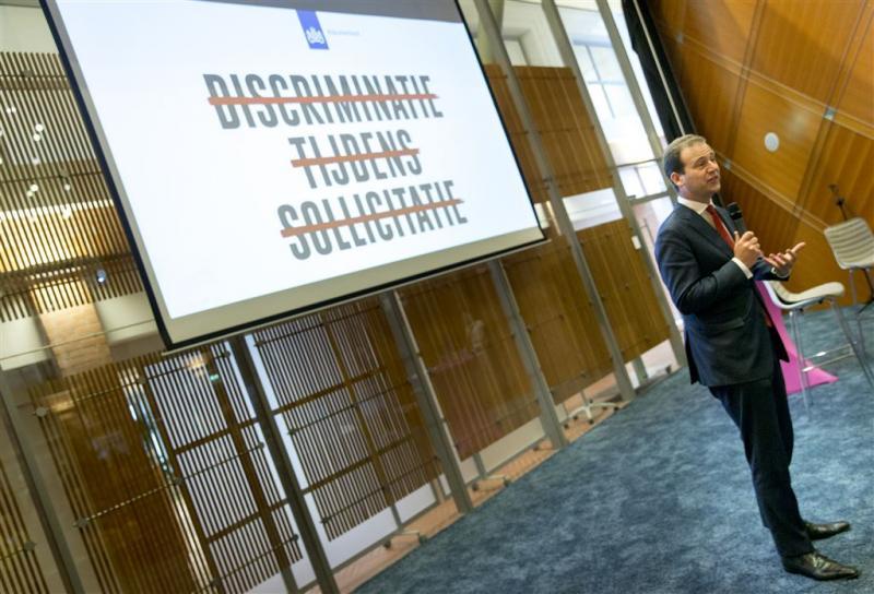 Den Bosch doet proef met anoniem solliciteren