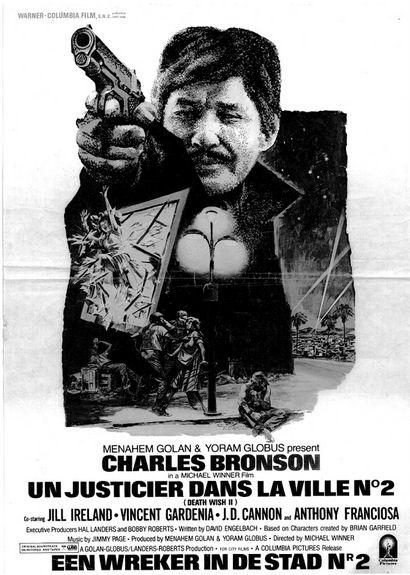 De Belgische poster voor Death Wish II