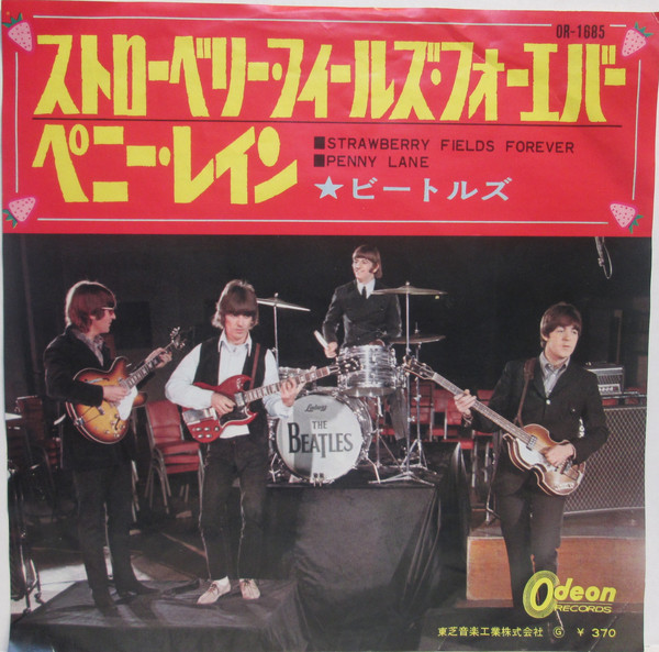 The Beatles - Strawberry Fields Forever (Japanse persing)