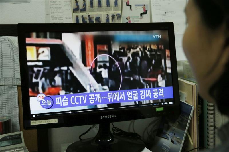 'Noord-Koreaanse ministeries achter moord'