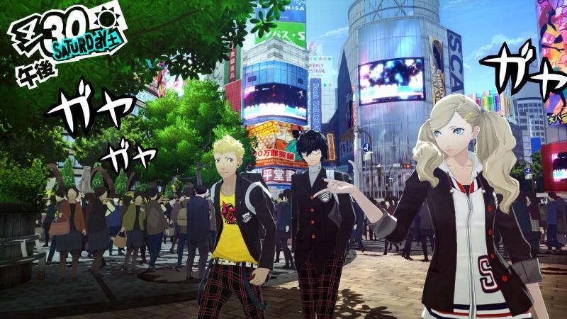 Persona 5 - Shibuya (Foto: Deep Silver)