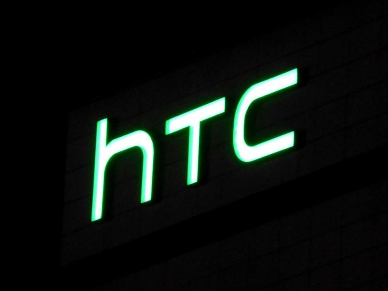 HTC komt met knijptelefoon