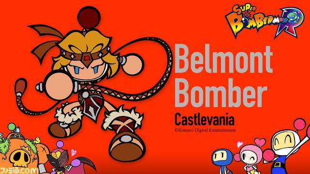 Belmont Bomber
