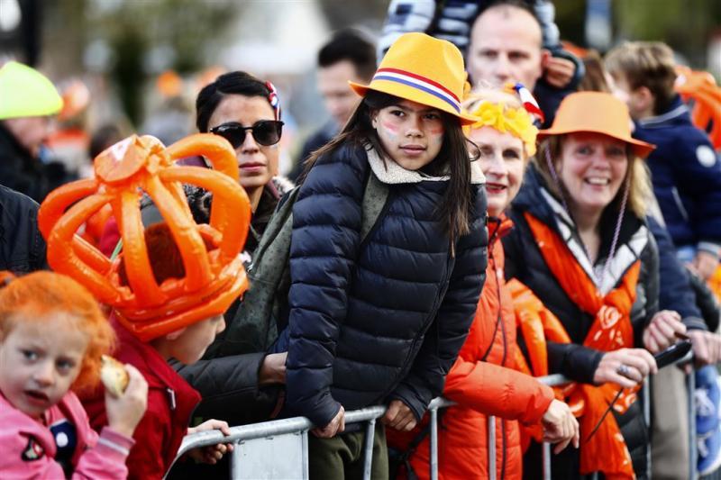 Koninklijke familie arriveert in Tilburg