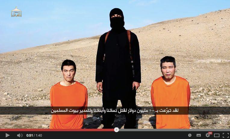 'IS onthoofdt Russische officier'