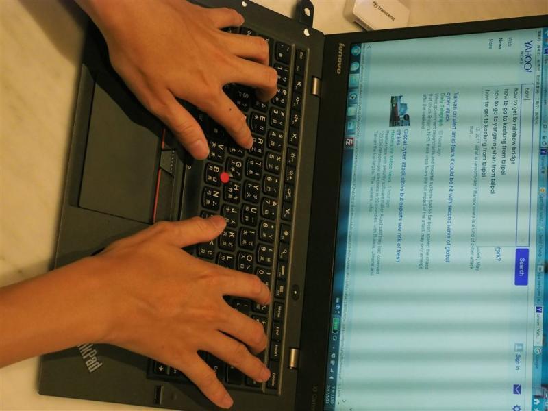 Ook politie waarschuwt voor cyberaanvallen