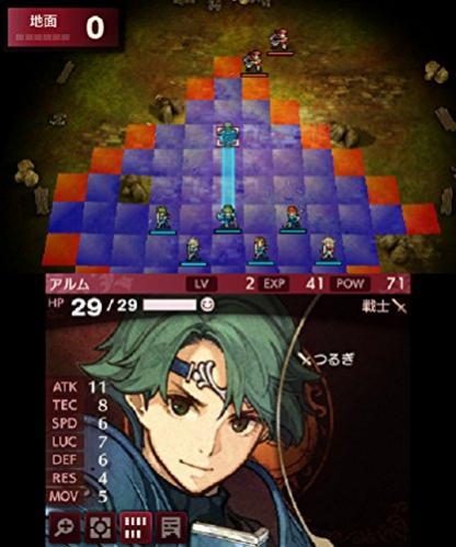 Fire Emblem Echoes: Shadows of Valentia 2