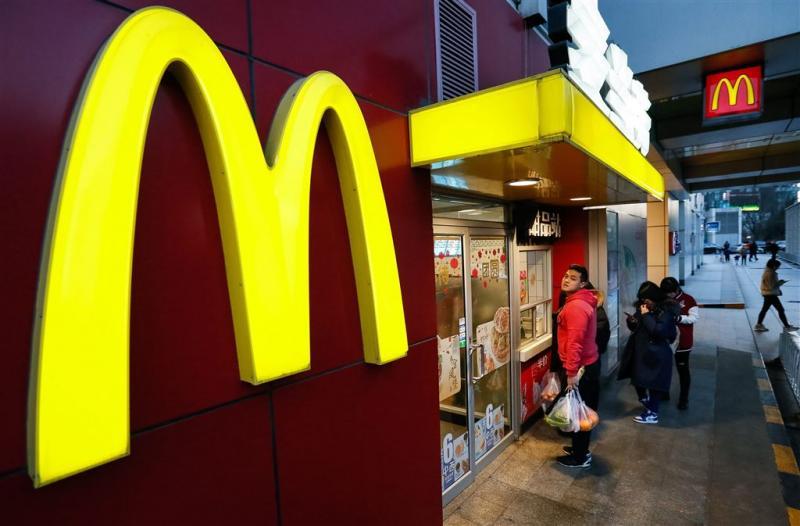 McDonald's veroorzaakt ophef met Turks bord