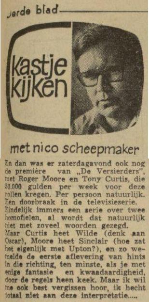 Uit het Nieuwsblad van het Noorden van 20 september 1971