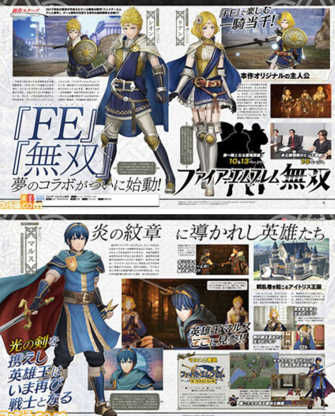 Fire Emblem Warriors Famitsu