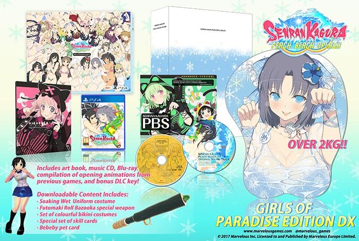 Senran Kagura: Peach Beach Splash DX Edition (Foto: Marvelous)