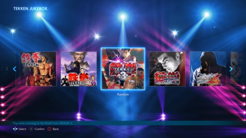 Tekken 7 - Jukebox