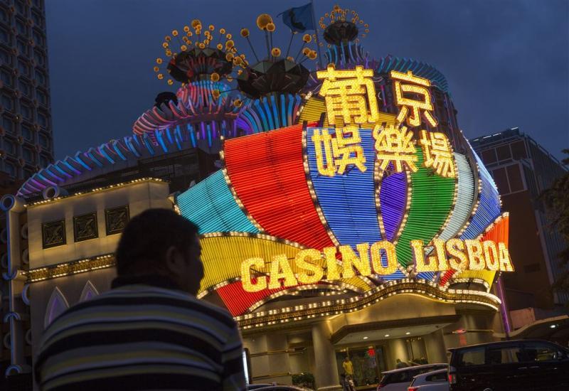 Gezichtsherkenning bij pinautomaten Macau