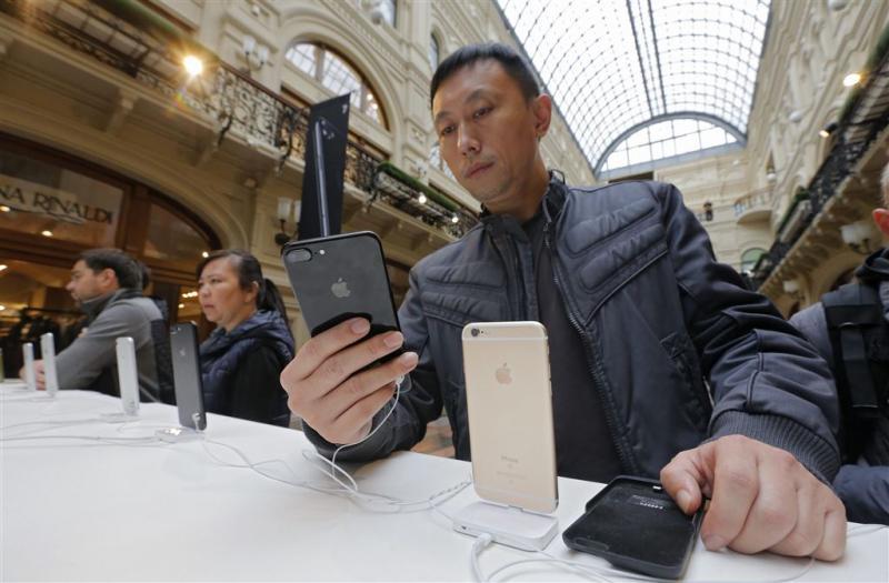 'Geen vingerafdrukscanner in iPhone 8'