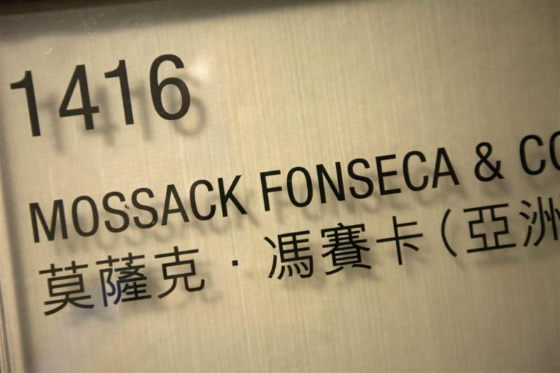 'Duitse recherche kocht Panama Papers'
