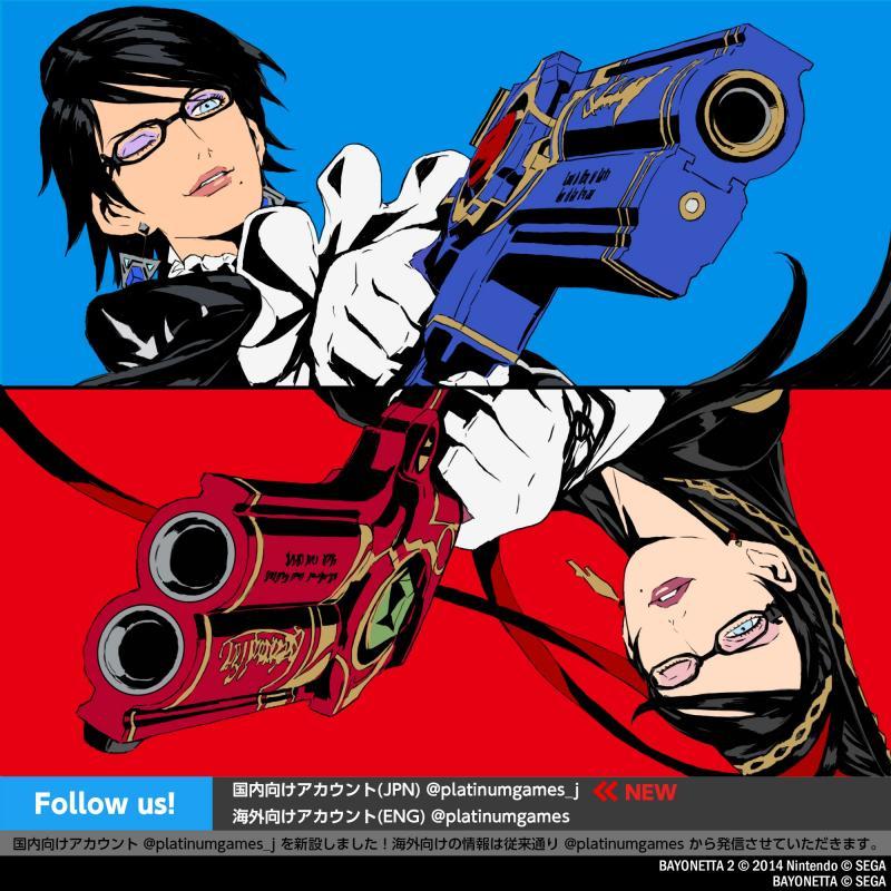 Bayonetta on Switch artwork