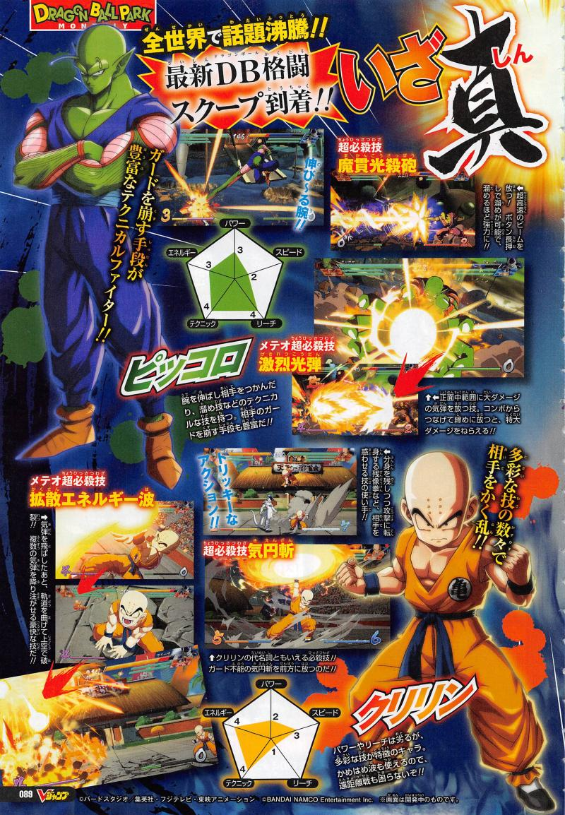 Dragon Ball FighterZ Piccolo en Krillin