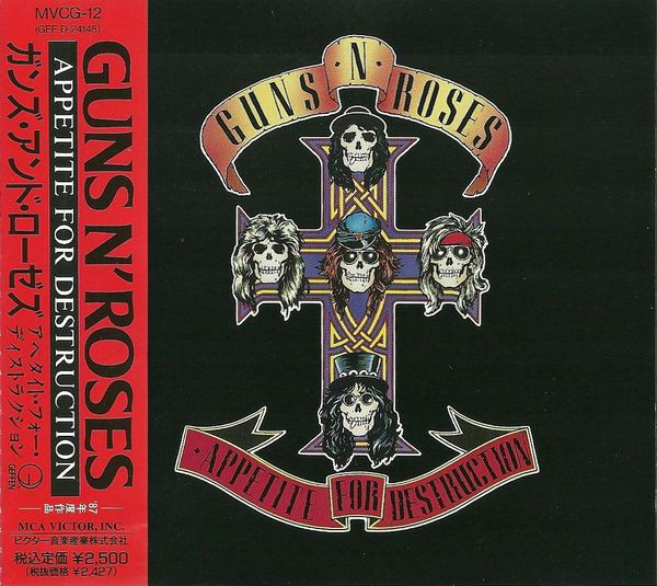 Guns 'N Roses - Appetite for Destruction 2