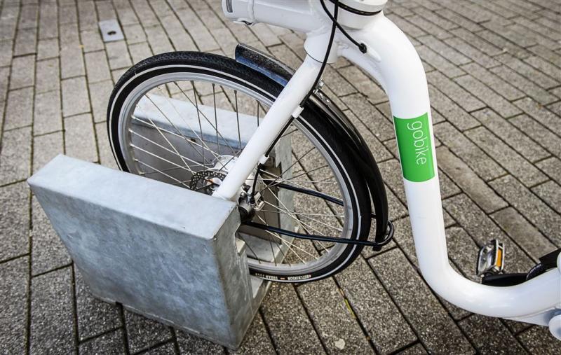 Amsterdam gaat deelfietsen weghalen