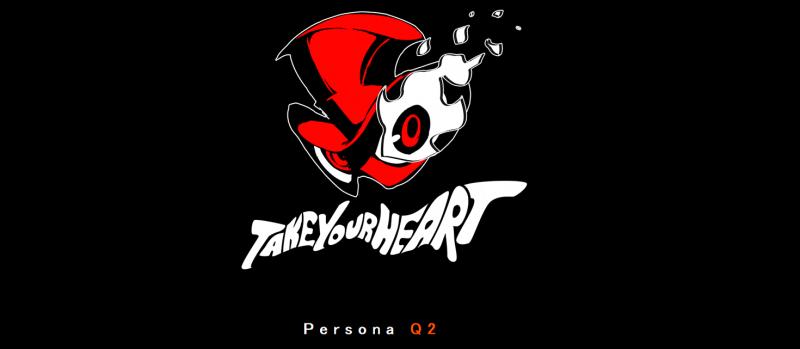 Persona Q2 logo