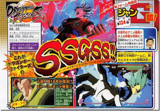Dragon Ball FighterZ Jump screens