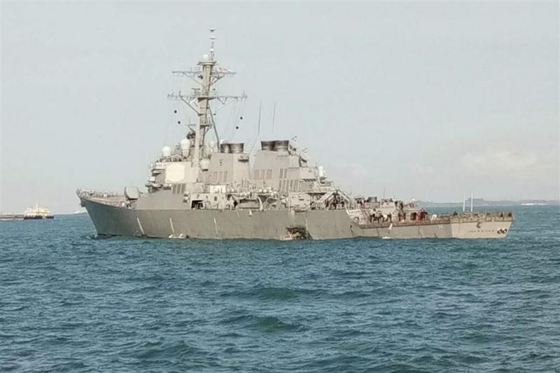 Marine VS stelt grootscheeps onderzoek in