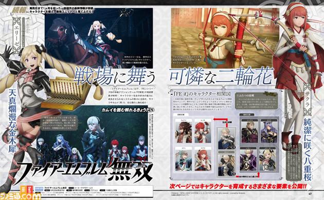 Fire Emblem Warriors Famitsu Scan