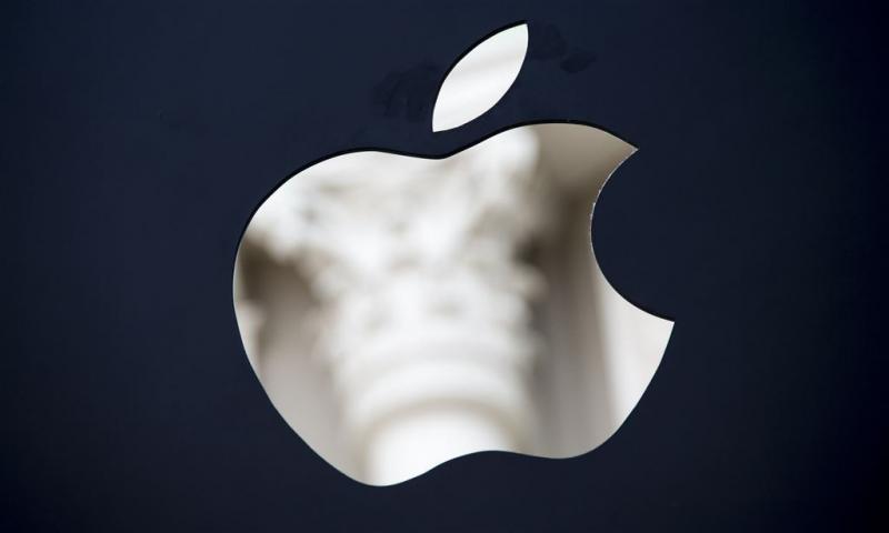 Apple onthult nieuwe iPhone