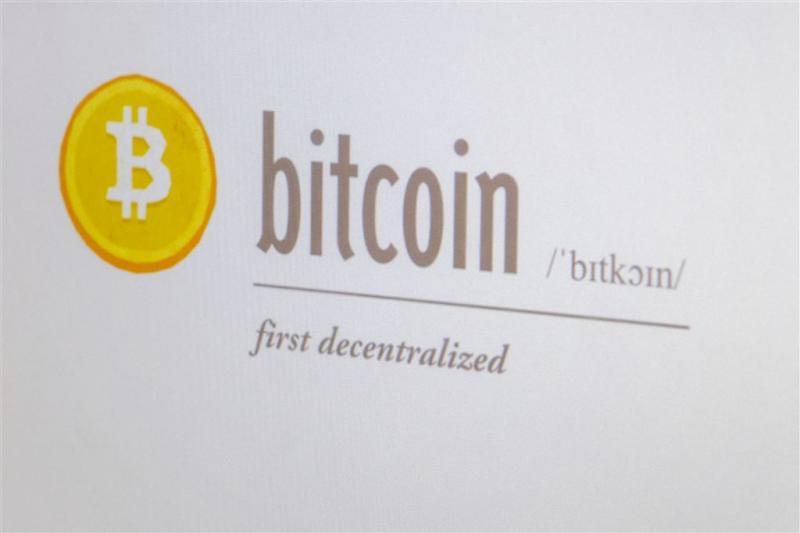 Koers bitcoin blijft dalen