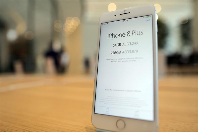 Apple geeft eerste update voor iOS 11 vrij