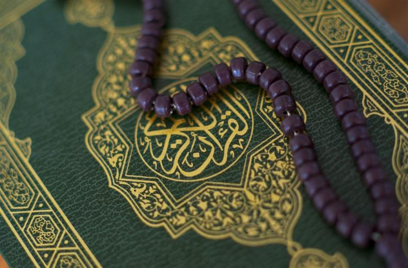 Omstreden imam opgedoken in Den Haag