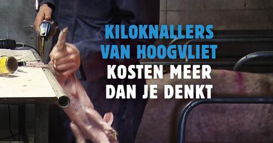 Wakker Dier opent de aanval op Hoogvliet (Foto: Wakker Dier)