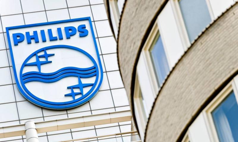 Philips helpt radioloog bij dataverwerking