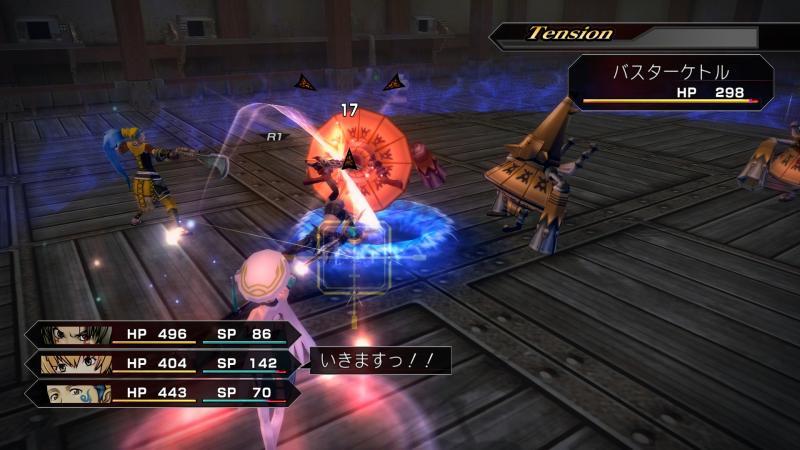 .hack/G.U. Last Recode - Battle (Foto: Bandai Namco)
