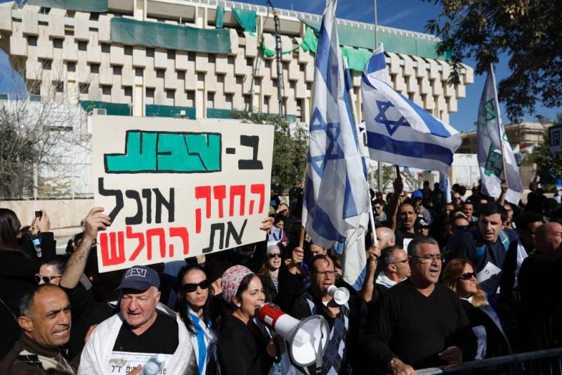 Groot protest om massaontslag farmaceut Teva