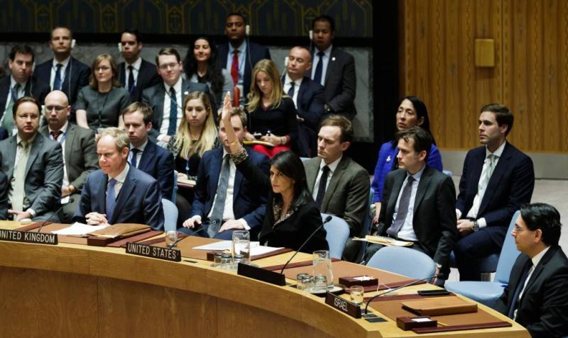 Veto VS tegen VN-resolutie hoofdstad Israël