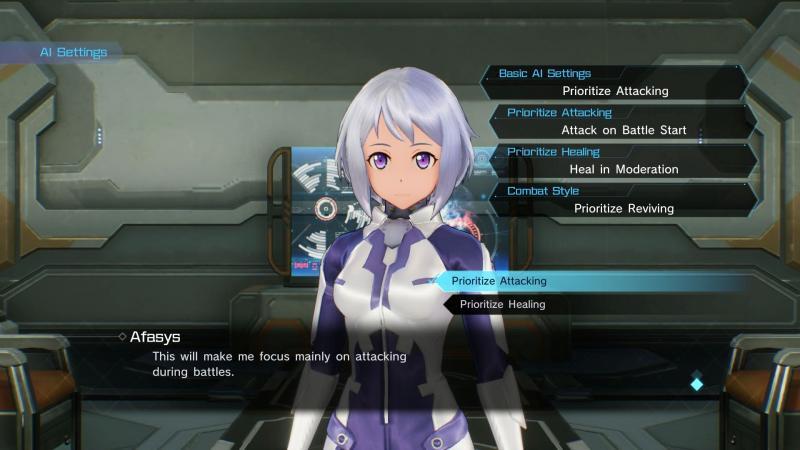 Sword Art Online: Fatal Bullet - ArFA-sys AI settings (Foto: Bandai Namco)