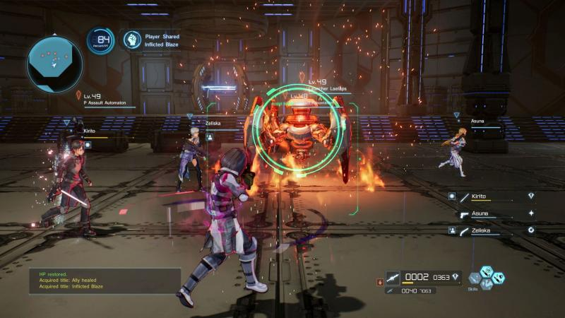 Sword Art Online: Fatal Bullet - Multiplayer (Foto: Bandai Namco)